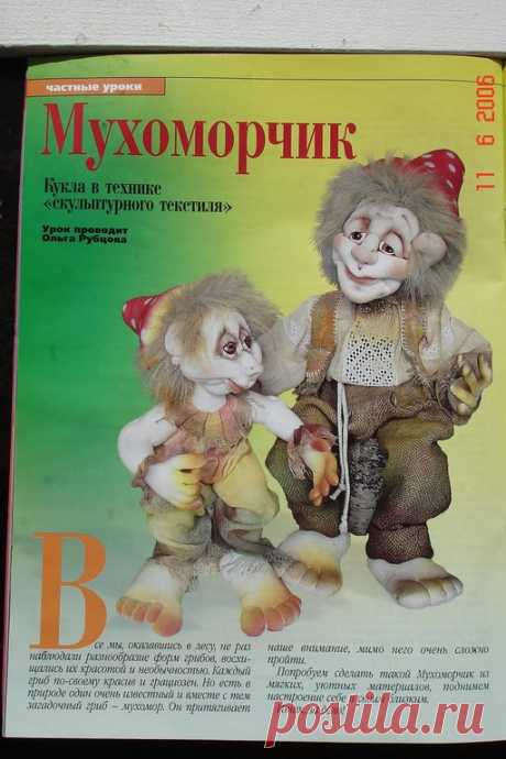 разные МК по куклам из капрона (чулочная техника) - pawys Jimdo-Page!