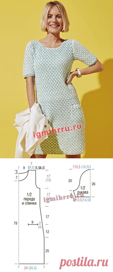 Приталенное платье с сетчатым клетчатым узором. Вязание крючком со схемами и описанием