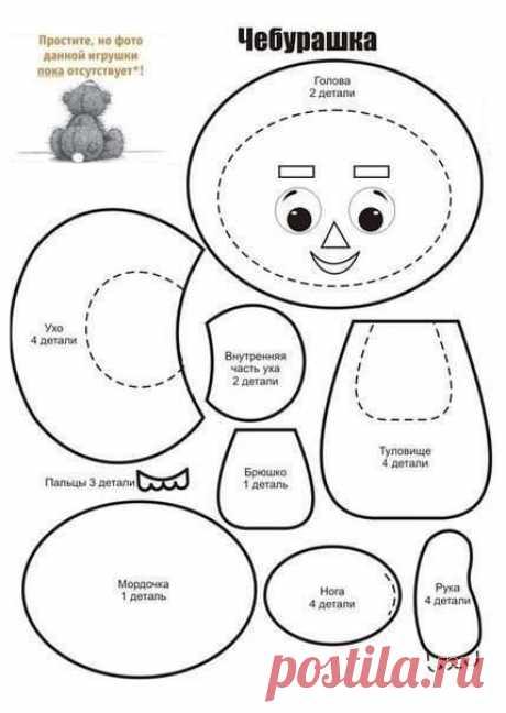 Игрушки из мyльтфильмов, которые ребенок сшил сам