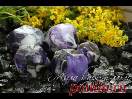 Мыловарение•Мыльный камень - Аметист