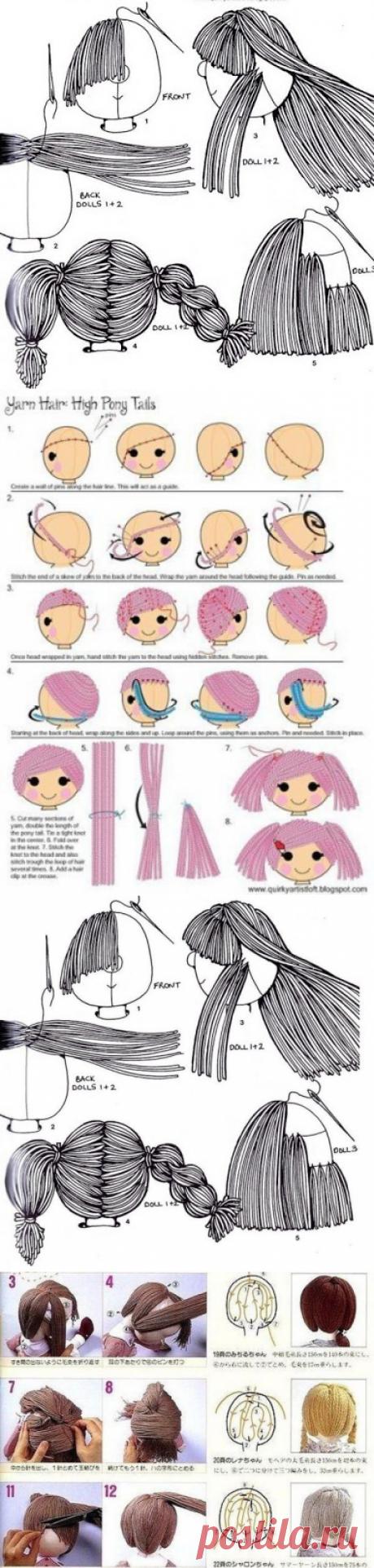 НАША СТРАНА МАСТЕРОВ: Волосы для кукол своими руками