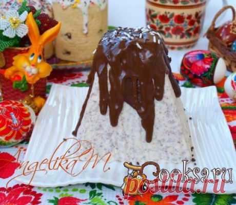 Творожная пасха с шоколадом Предлагаю вам очень вкусную творожную пасху с шоколадом. Здесь шоколад натирается на тёрке и в таком виде добавляется в творожную массу. Получается не только вкусно, но и красиво. Сверху пасха поливается шоколадной глазурью. творог домашний — 600 г; сметана — 100 г; масло сливочное — 50 г; шоколад молочный (100 г в пасху, 50 г для глазури) — 150 г; молоко или сливки (для глазури) — 50 мл; сахар — 1 стак.; ванилин — 1 г;