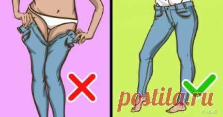 Шпаргалка: как выбрать идеальные джинсы Джинсы— это волшебная палочка, которая слегкостью найдет ответ навопрос: что надеть? Самое главное, чтобы они хорошо сидели, скрывали изъяны иподчеркивали достоинства фигуры. AdMe.ru подготовил шпаргалку, которая поможет выбрать тесамые хорошо сидящие джинсы.