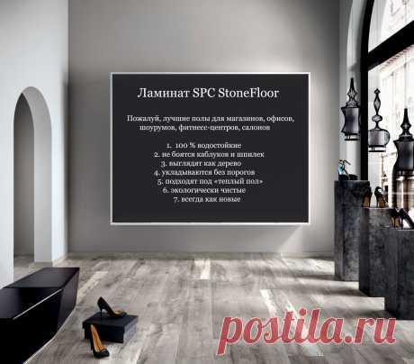 Полы для ресторана и бара купить в Казани по выгодной цене от производителя Stone Floor. Наш пол полностью водостойкий, прочный как плитка, нескользкий и не холодный. Очень удобный для гостей.   #полыдляресторана#полдлябара#выбратьполыдляресторана#лучшиеполыдляресторана#StoneFloorКазань
