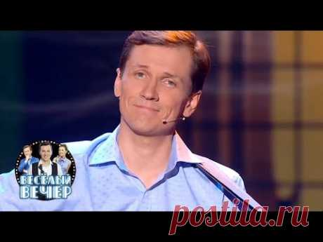 Вячеслав Мясников - Песня про папу | Текст песни