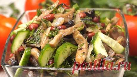 """Салат """"Ням Ням"""", БЕЗ МАЙОНЕЗА!  Такой салатик обязательно должны быть в копилке каждой хозяйке. Быстрый в приготовление и очень вкусный. Выручает, когда гости будут совсем скоро. ИНГРЕДИЕНТЫ  Фасоль консервированная – 1 банка Шампи…"""