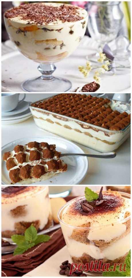 Вы больше никогда не будете печь торты: Самый вкусный десерт «ТИРАМИСУ» - womanlifeclub.ru