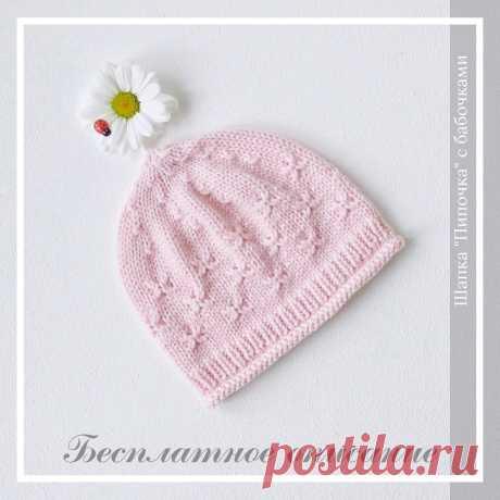 Описание шапочки «Пипочка»🧶