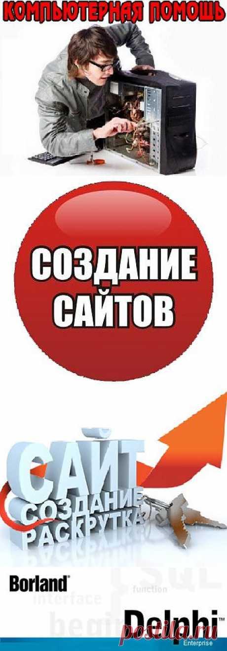 Башкирский мёд - Реклама