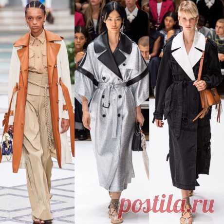 Тренды весна-лето 2020: 1970-е, бахрома, глубокое декольте и многое другое | All about fashion | Яндекс Дзен