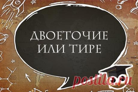 #русский_язык