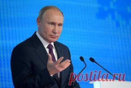 """""""Взять и рубануть"""": Путин сделал нешуточное заявление-КОНТРОЛЬНО-НАДЗОРНАЯ ДЕЯТЕЛЬНОСТЬ- Все новости на сайте Radarmedia. Актуальная лента новостей СНГ онлайн . за все время."""