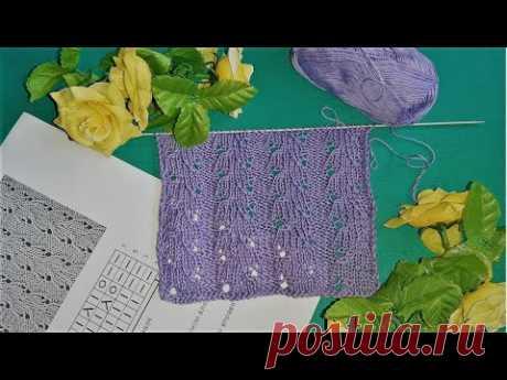 КРАСИВЫЙ АЖУРНЫЙ УЗОР СПИЦАМИ для Весенних и Летних Кофточек! Beautiful Openwork Knitting Pattern!