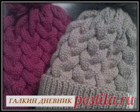 ГАЛКИН ДНЕВНИК - схемы вязания: Как связать шапку спицами