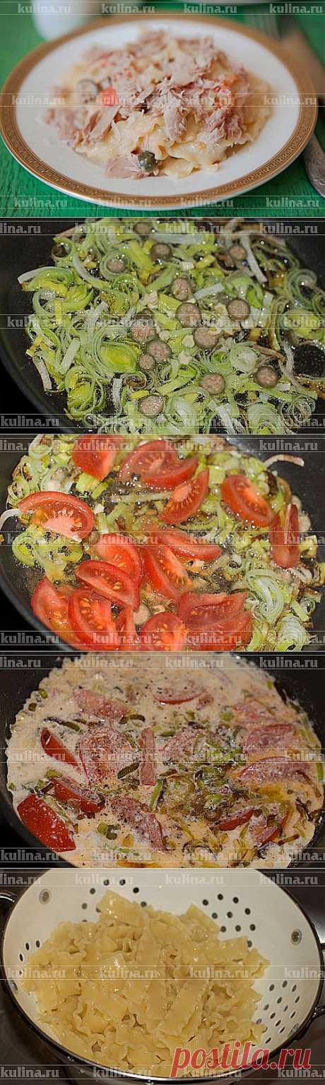 Паста с овощами и тунцом – рецепт приготовления с фото от Kulina.Ru
