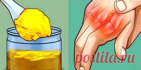 Эта супер мазилка устранит артрит, поможет избавиться от ревматизма и забыть о боли в суставах ... - медиаплатформа МирТесен Этот древний метод исцеления суставов и мне помог избавиться от боли и забыть о ревматизме! Многие люди страдают от боли в суставах, которая обычно возникает в коленях, плечах или локтях. Принято считать, что эта боль возникает в результате процесса старения, но вы когда-нибудь думали обо всех...