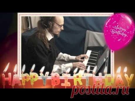 HAPPY BIRTHDAY в Джазовой версии / Исполняет  Монах Авель / Аранжировка Jonny May
