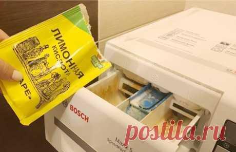 Каковы последствия добавления лимонной кислоты в стиральную машину — 1001 СОВЕТ
