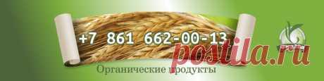 Купить Масло кукурузное холодный отжим 0.5 л. оптом и в розницу от производителя - РАДУГА