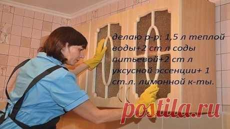 Очищает без проблем