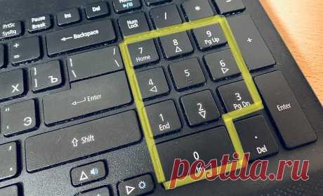 Для чего на клавиатуре с цифрами нужны стрелки и надписи? | Свет | Яндекс Дзен