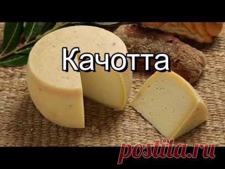 Kachotta