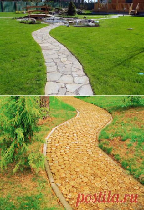 Садовые дорожки своими руками   Современный дом