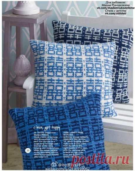 Вяжем спицами оригинальные подушки.Схема вязания  #вязание_спицами  #схема_вязания