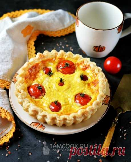 Тарт с помидорами — рецепт с фото на Русском, шаг за шагом. Простой рецепт невероятно вкусного тарта с помидорами и сыром. #рецепт #пирог #тарт #выпечка #кчаю #чаепитие #пирожок #открытыйпирог