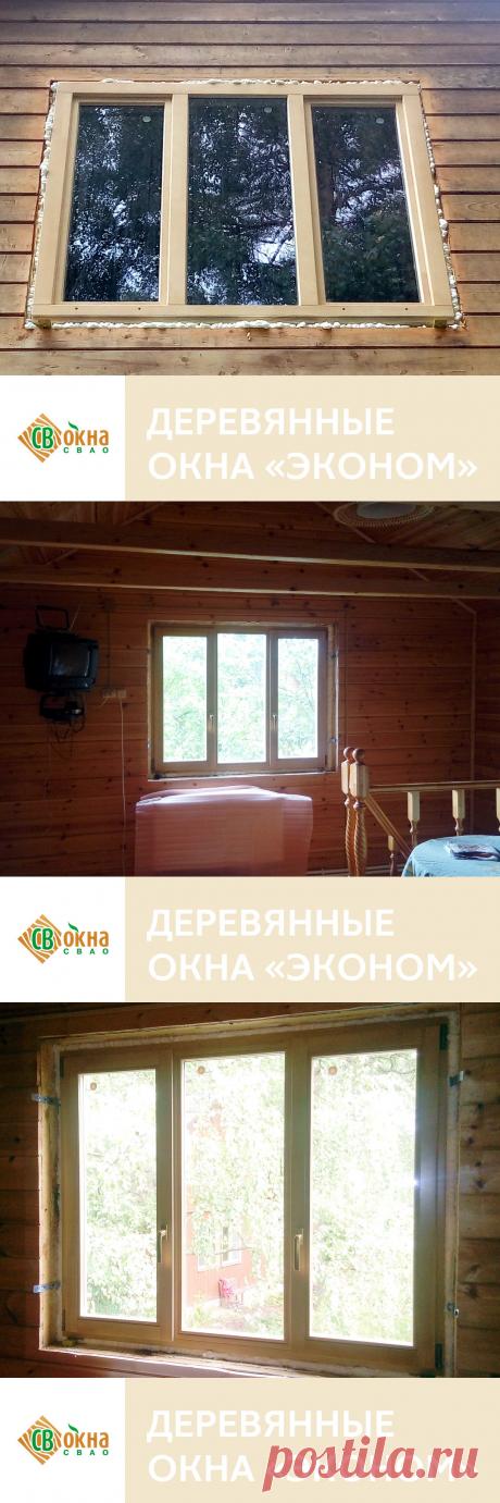 Изготовлены и установлены два трехстворчатых деревянных окна ОСВ в каркасный дом.  Размеры окон - 1170 х 1470 мм (В х Ш), три створки. Две крайние створки- поворотно-откидные, средняя глухая.  Брус из сращенной сосны, двухслойный клееный бездефектный, сечением 60 х 70 мм.  Для защиты от внешних воздействий деревянные части окон обработаны системой покрытий «RENNER Aquaris», цвет Клен - выбеливающий грунт + прозрачный лак. Такая отделка сохраняет естественный цвет древесины.