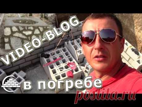 Погреб/Бутовый колодец - [videoblog] - YouTube