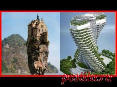 10 Невероятных Архитектурных Шедевров со Всего Мира! Вторая часть ► https://youtu.be/-DxyDXE1OBs 10 Невероятных Архитектурных Шедевров со Всего Мира! Новые или старые, сложные или простые, эти здания - самые не...