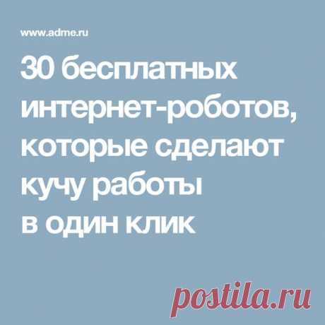 Pinterest (Пин) (118)
