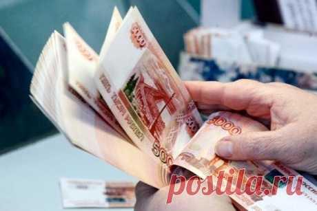 Сколько можно получить в кредит при зарплате в 15000-18000 рублей Новь Свердловской области