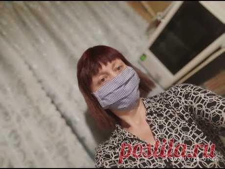Как пошить Многоразовую медицинскую маску из ткани Своими Руками - YouTube