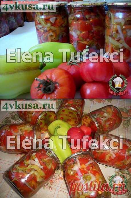 «Желейный салат из помидоров» | 4vkusa.ru