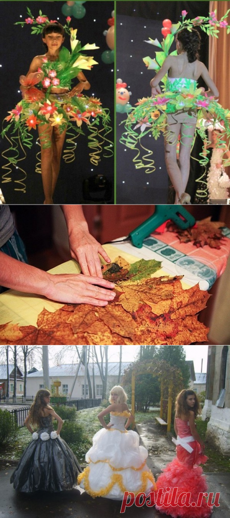 Маскарадные костюмы из подручных материалов. Мастер-класс и видео / Игрушки своими руками, выкройки, видео, МК