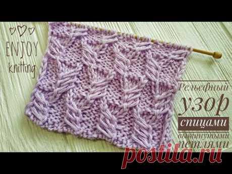 ЭФФЕКТНЫЙ РЕЛЬЕФНЫЙ УЗОР СПИЦАМИ | Узор #39 | Elongated loops knitting stitch