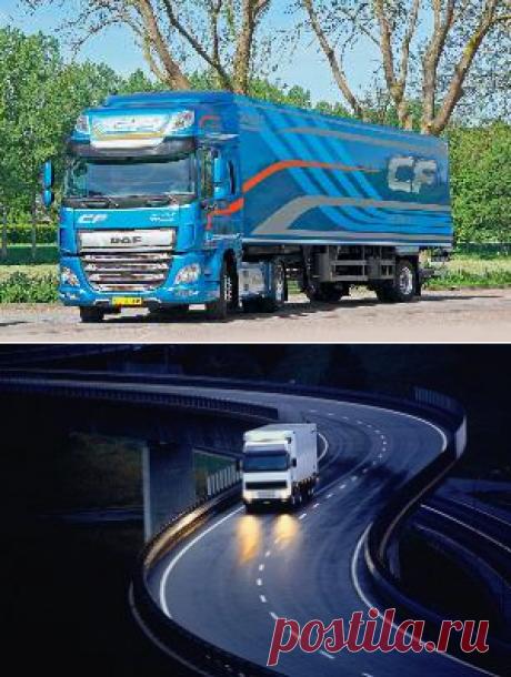 АТИ – Грузоперевозки, поиск грузов, поиск транспорта, рейтинг надежности транспортных компаний, форум грузоперевозчиков, тендеры на грузоперевозки