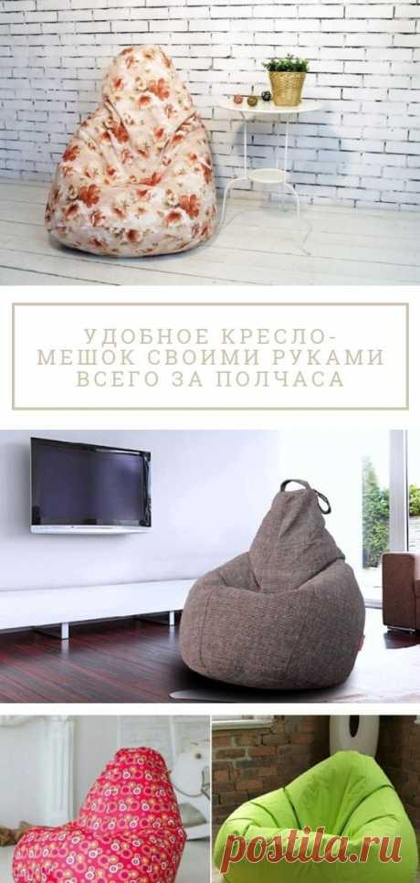 Кресло «ЖДУН»