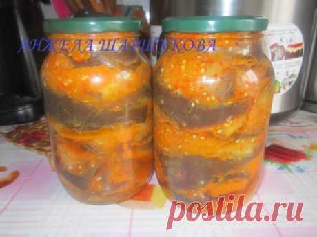 Салат из баклажан на зиму | Четыре вкуса