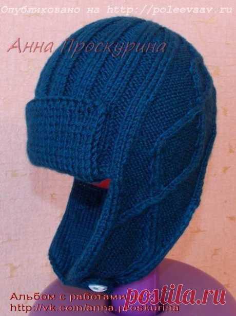 Детская вязаная шапка спицами (ушанка) для мальчика мастер-класс | Укрась свой мир!