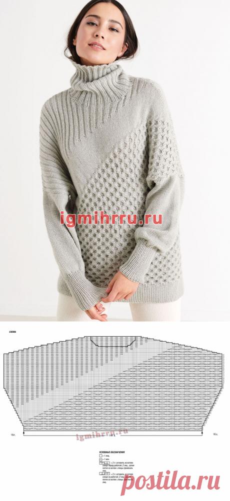 Серый свитер с узорами, расположенными по диагонали. Вязание спицами