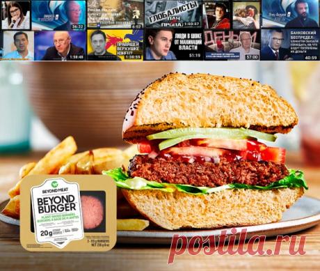 В российских магазинах появилось искусственное мясо | Pravdoiskatel