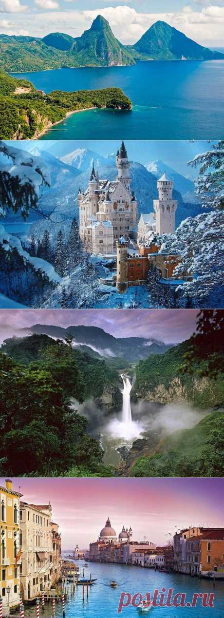 Самые красивые места мира (22 фото)