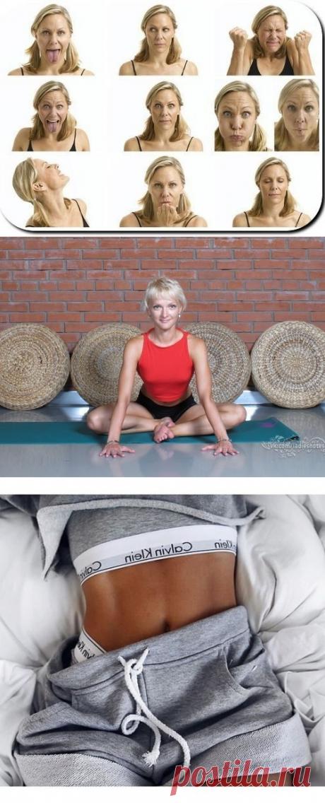 12 упражнений для красоты твоего тела - МирТесен