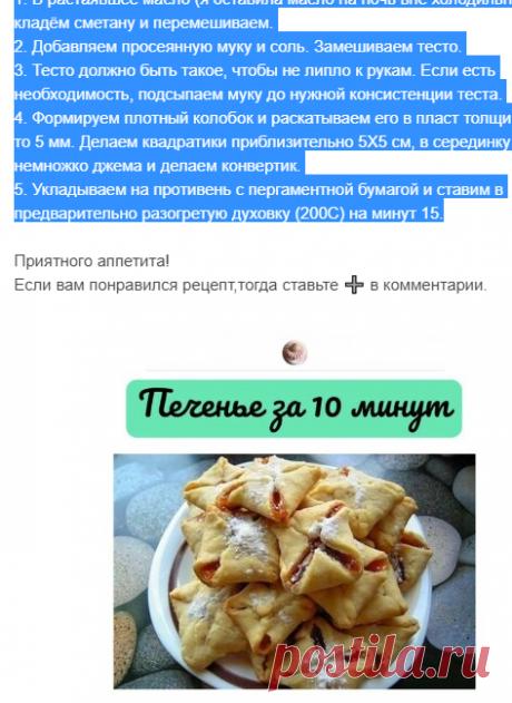 надежда БУТЕНКО - Волгоград, Волгоградская обл., Россия на Мой Мир@Mail.ru