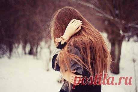 Родной -тот, чья боль тебе больнее собственной... - Больно? . . . . . . . . . . . . . . . . . . - Да...  - Обидно? . . . . . . . . . . . . . . . . . . - Да...  - Зачем тогда терпишь?! . . . - Люблю..