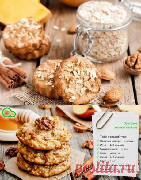 Овсяное печенье из овсяных хлопьев - вкусные рецепты в домашних условиях