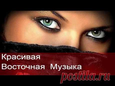 Очень Красивая Музыка РЕЛАКС